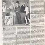 Газета Пятигорская правда № 101 (7359) от 14 сентября 2010 г. статья А. Кобзарь Прелюдия к торжеству